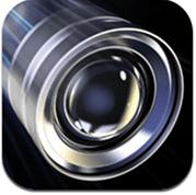 aplicativo Fast Camera