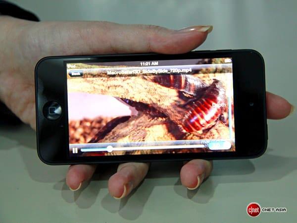Nanoveu lança pelicula 3D para iPhone