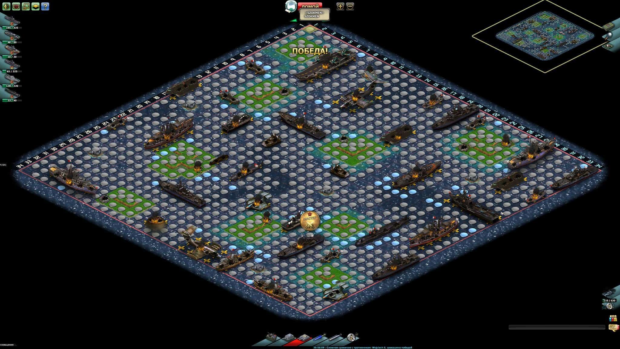 Admiral dicas de como jogar