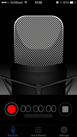 voice recorder para gravar voz no iPhone