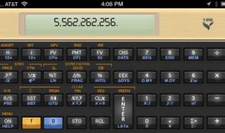 aplicativo de calculadora para ipad