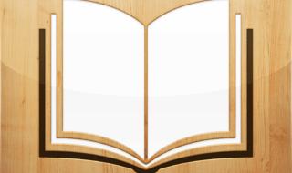 ibooks apps de leitura para iPad