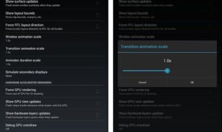 Android mais rápido