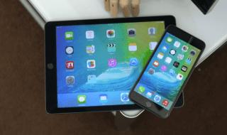problemas comuns do iOS 9 novidades