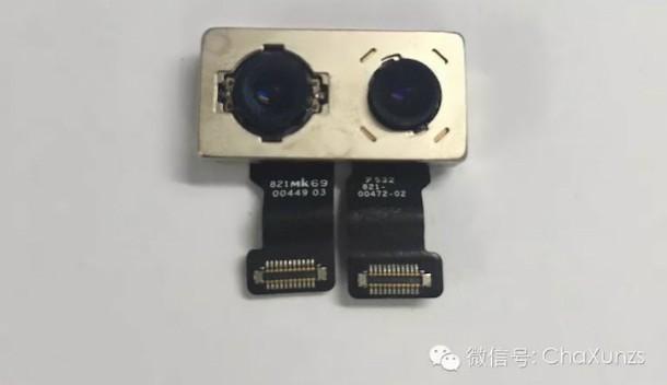 Câmera Dupla do iPhone 7 Plus