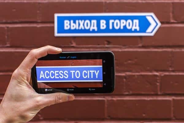 viajar traduzindo textos no seu iphone