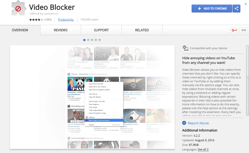 video blocker