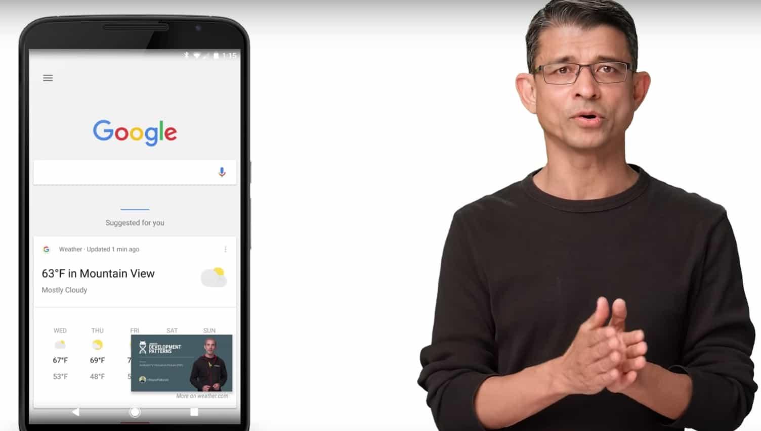 novidades do android o pip