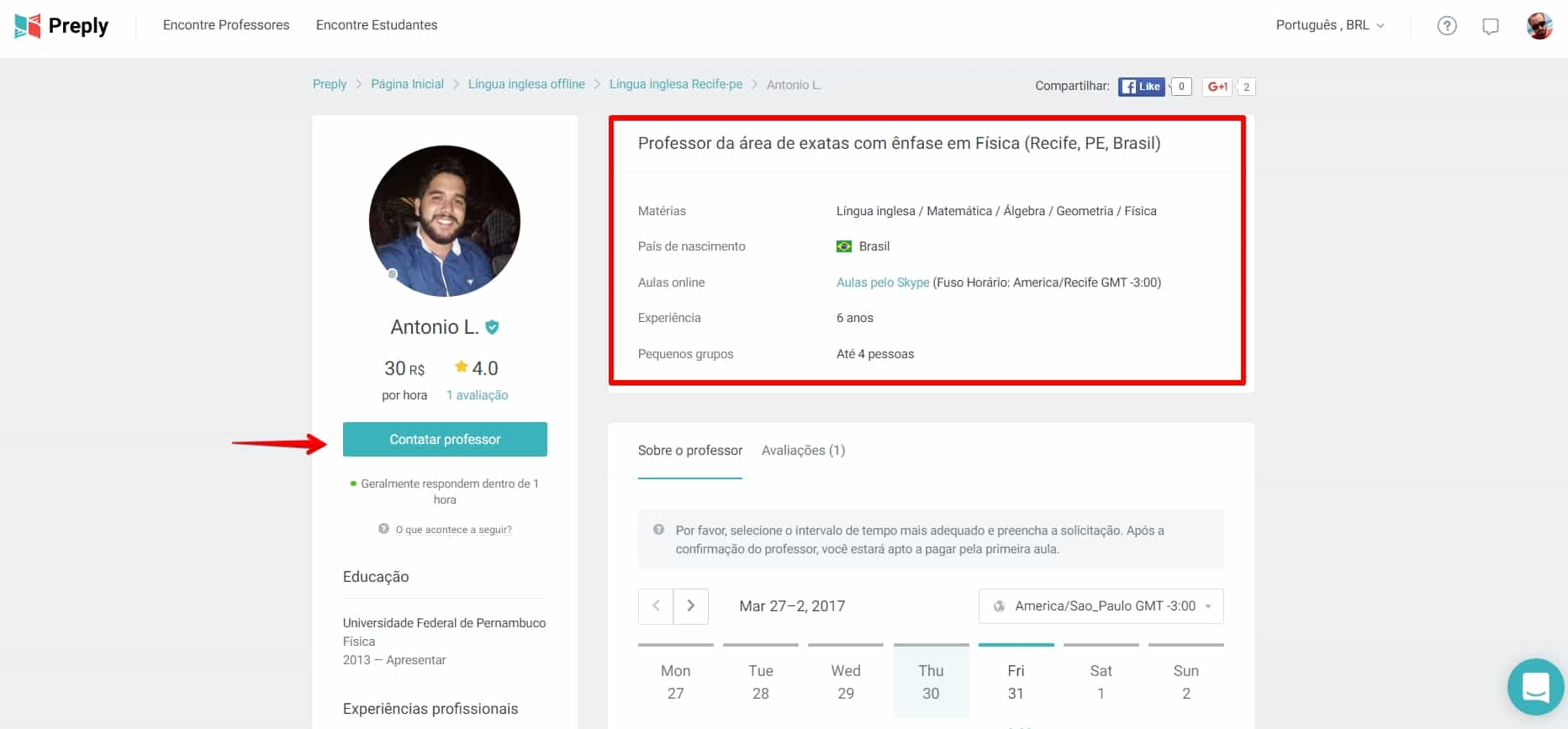 preply-professor