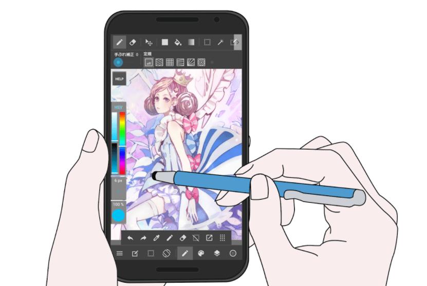 aplicativos-para-desenhar-no-android-medibang