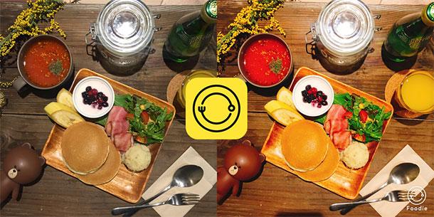 melhores-aplicativos-fotografia-android-foodie