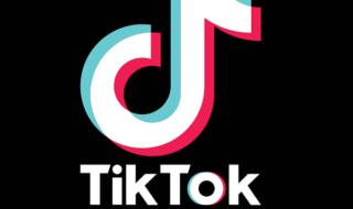 ganhar dinheiro com TikTok capa