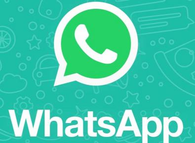 novidades do whatsapp capa