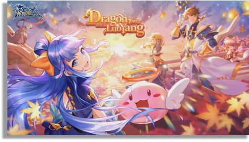 juegos multijugador para smartphones ragnarok eternal love
