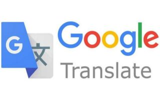 google tradutor capa