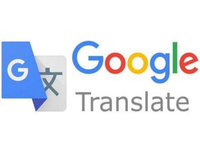 como traduzir voz capa