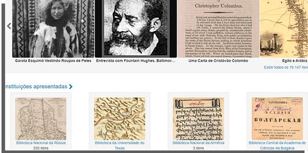 biblioteca mundial digital