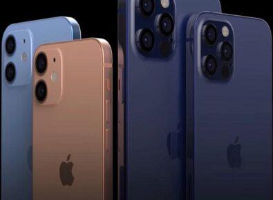 detalhes do iphone 12 capa