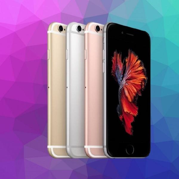 Everything you need to know regarding iOS 15!